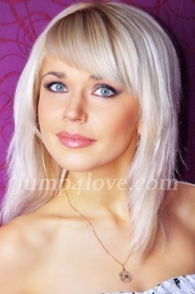 ukraine women Irina