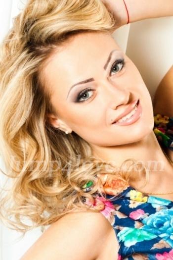ukrainian girls Olesya
