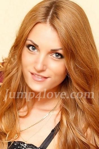ukrainian girls Alina