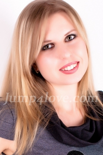 Ukrainian girl Ludmila,24 years old with green eyes and blonde hair. Ludmila