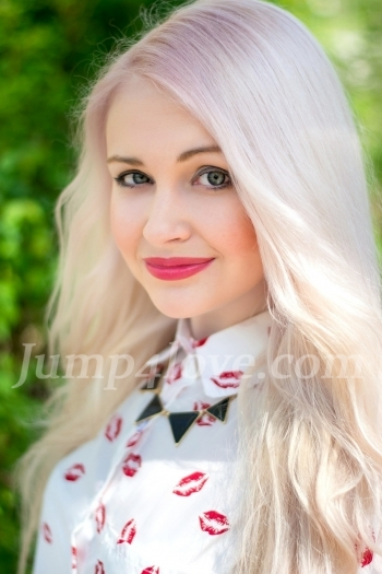 Ukrainian girl Arina,25 years old with green eyes and blonde hair. Arina