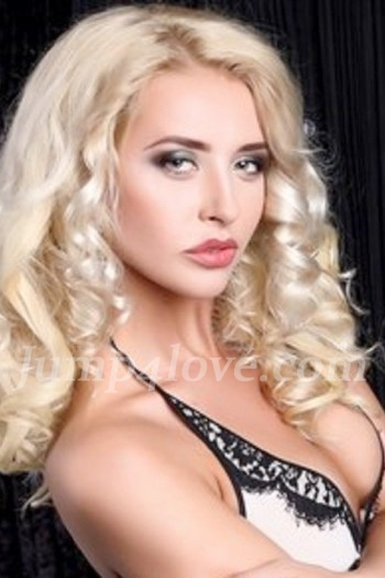 Ukrainian girl Victoria,22 years old with green eyes and blonde hair. Victoria