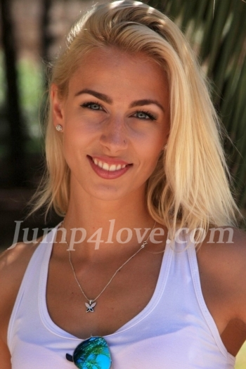 Ukrainian girl Anna ,24 years old with blue eyes and blonde hair. Anna