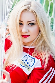 Ukrainian girl Irina,19 years old with green eyes and blonde hair.