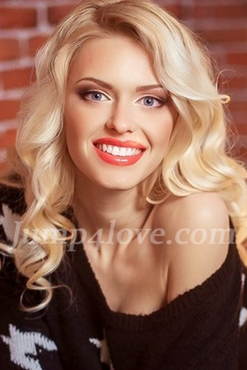 Ukrainian girl Kristina,25 years old with blue eyes and blonde hair. Kristina