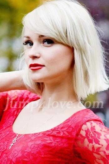 girl Ekaterina, years old with  eyes and  hair. Ekaterina